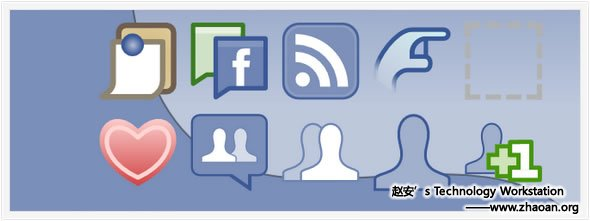 Facebook UI Icons