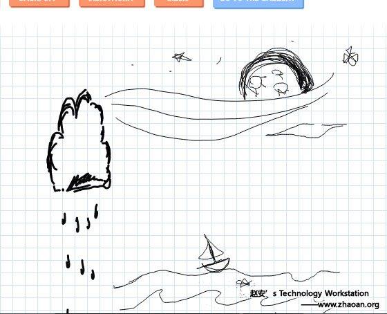 HTML5 Sketch