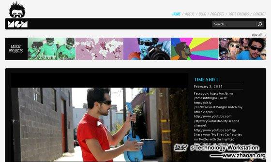 Html5 Website Inspiration