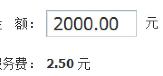 简化输入—让网页表单更亲切