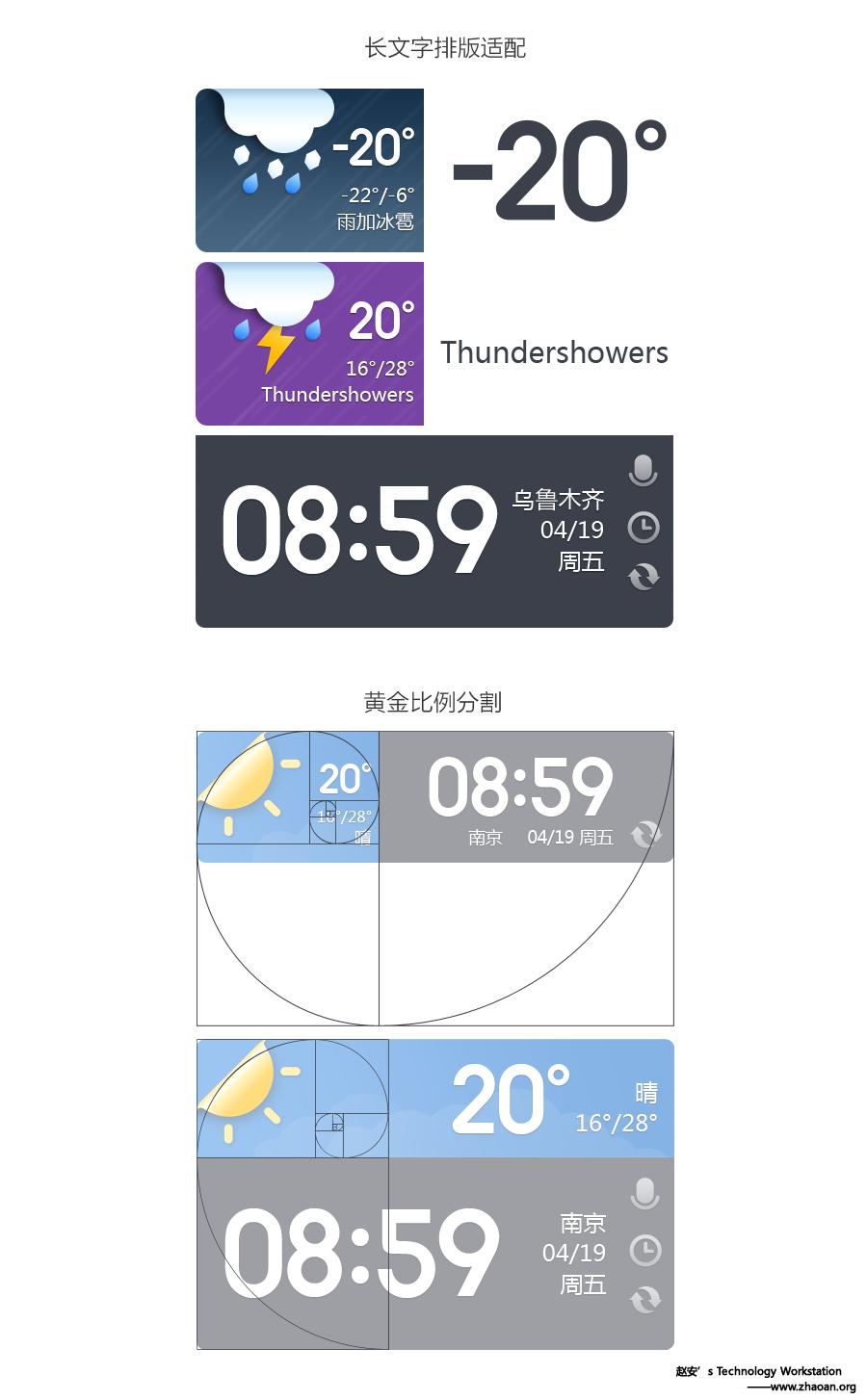 查看《Fodo weather》原图,原图尺寸:900x1454