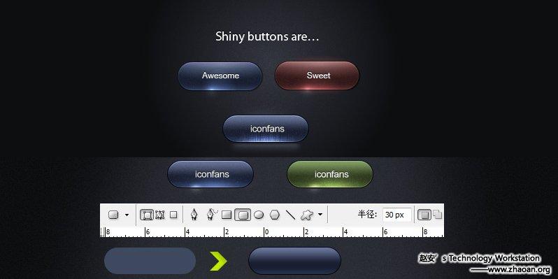 质感按钮PS教程01